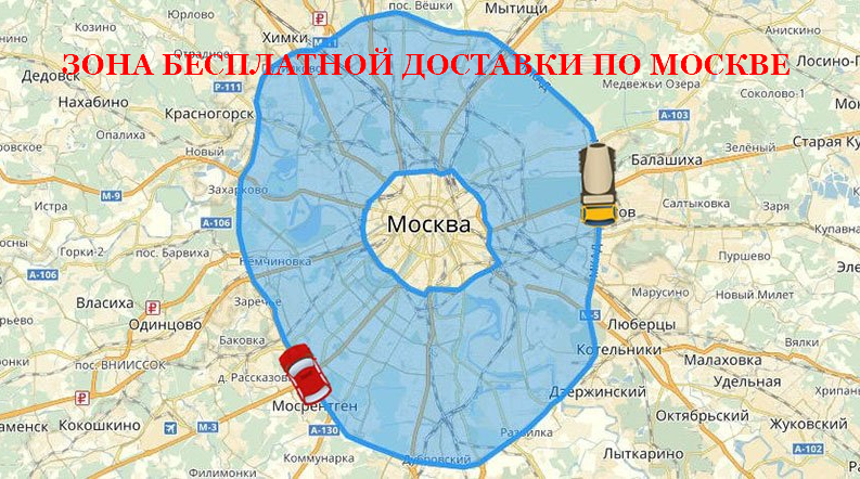 Зона бесплатной доставки орехов по Москве